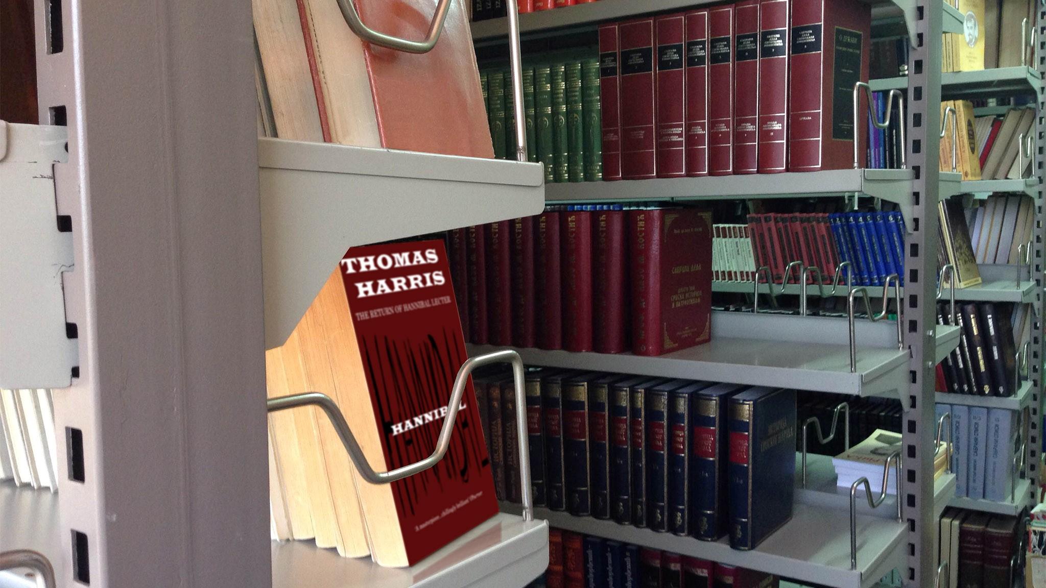 Knjižne police u biblioteci