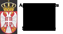 Agencija za Zaštitu od Jonizujućih Zračenja i Nuklearnu Sigurnost Srbije