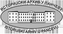 Istorijski Arhiv u Pančevu