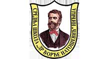 """Srednja Škola """"Dr. Đorđe Natošević"""""""