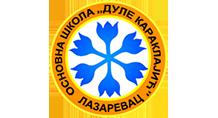 """Osnovna Škola """"Dule Karaklajić"""""""