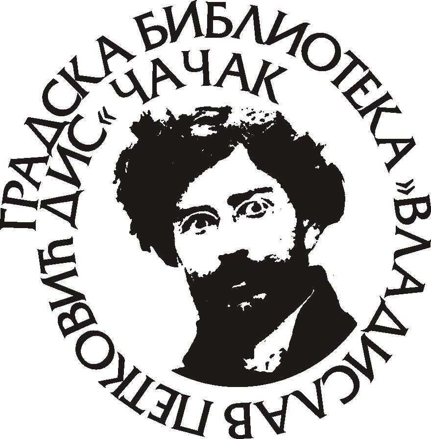 vladislav-petkovic-dis-fi
