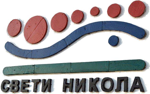 prp-sveti-nikola-fi