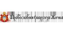 Crkvena opština Požega