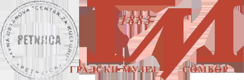 vijesti-2017-11-20-knjizne-police-fi