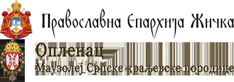 vijesti-2017-11-24-arivske-police-fi