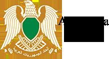 Ambasada Libije