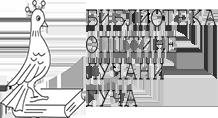 Biblioteka opštine Lučani