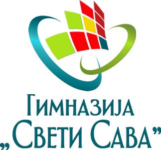 gimnazija-sveti-sava-fi