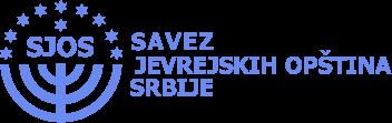 savez-jevrejskih-opstina-srbije-fi