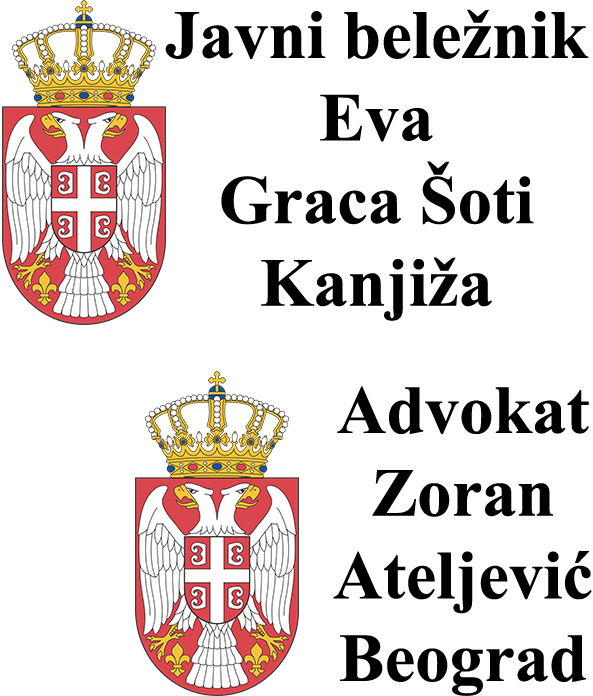 vijesti-2018-08-13-arhivske-police-fi