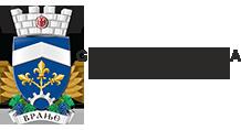 Gradska Skupština Grada Vranje logo
