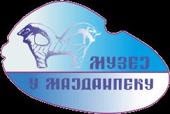 muzej-u-majdanpeku-fi