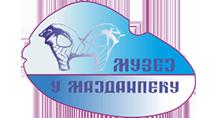 Muzej u Majdanpeku