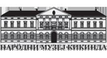 Narodni muzej Kikinda