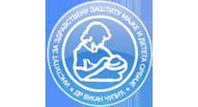 Institut za zdravstvenu zaštitu majke i deteta Srbije Dr Vukan Čupić