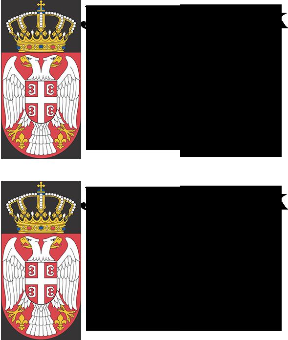 vijesti-2019-07-15-arhivske-police-fi