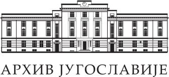arhiv-jugoslavije-fi