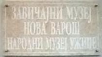 zavicajni-muzej-nova-varos-fi