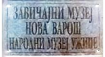 Zavičajni muzej Nova Varoš