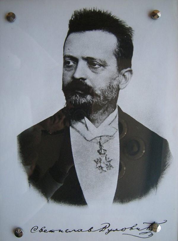 biblioteka-svetislav-vulovic-fi