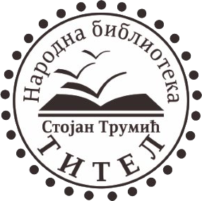 narodna-biblioteka-stojan-trumic-fi