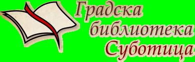 gradska-biblioteka-subotica-fi