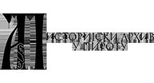 Istorijski arhiv u Pirotu logo