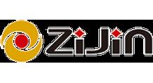 Serbia Zijin Bor Copper logo