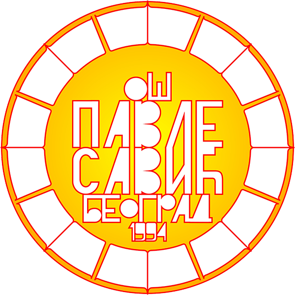 os-pavle-savic-beograd-fi