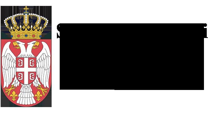 Severnobanatski upravni okrug logo