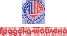 Gradska toplana Kruševac logo