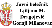JB Ljiljana M. Dragojević logo