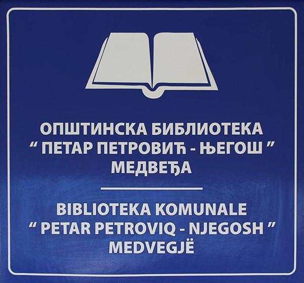 opstinska-biblioteka-petar-petrovic-njegos-fi