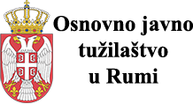 Osnovno javno tužilaštvo u Rumi logo