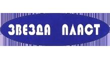 Zvezda-plast logo