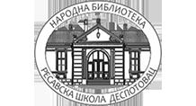 Narodna biblioteka Resavska Škola logo