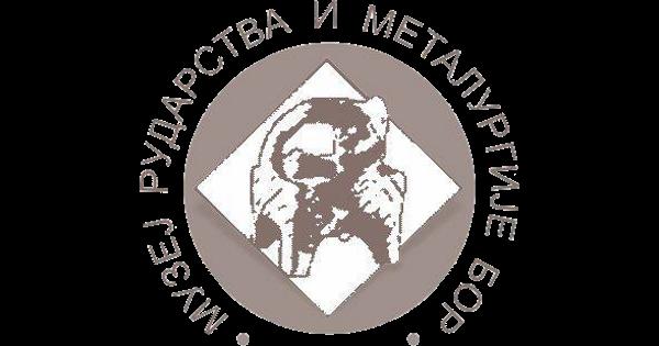Muzej rudarstva i metalurgije Bor FI