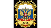 Nacionalni savet ruske nacionalne manjine logo