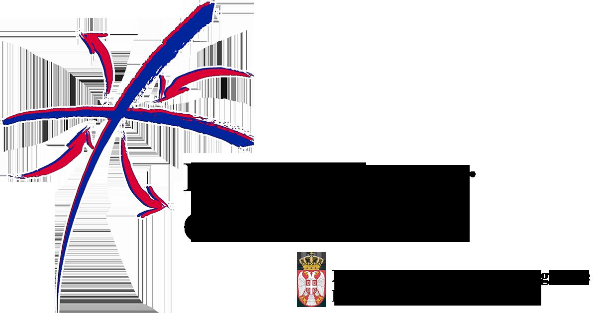 Prihvatni centar Obrenovac FI